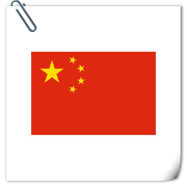 中国(China)商标