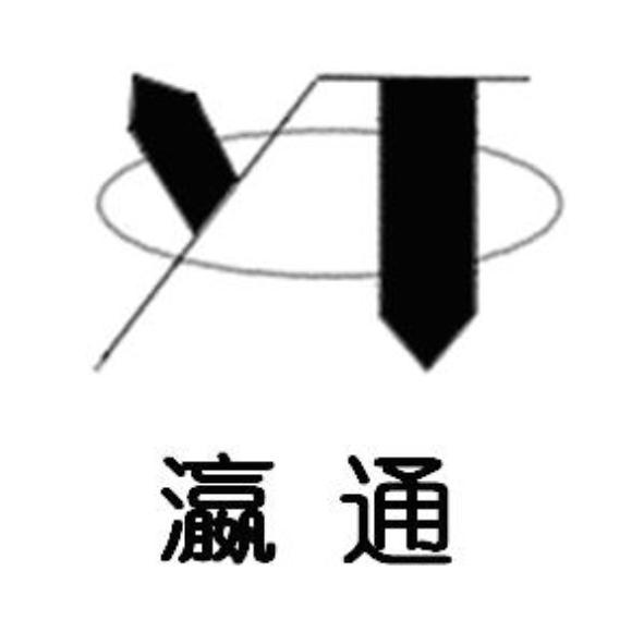 瀛通(台湾商标转让—9类)