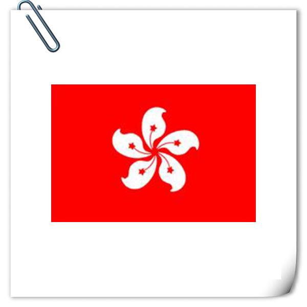 香港(Hong Kong)商标