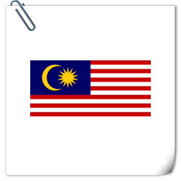马来西亚(Malaysia)商标